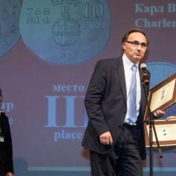 Coin2012_00049