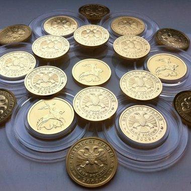 Золотые монеты «Георгий Победоносец»