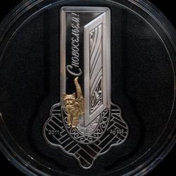 Coin2012_00447
