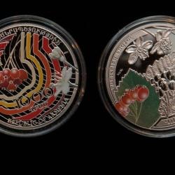 Coin2012_00448