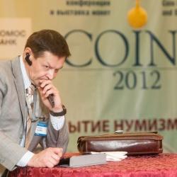 Coin2012_00517