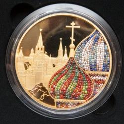 Coin2012_01059