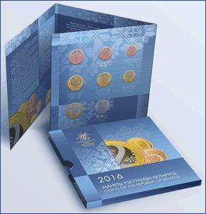 Хотите выиграть памятный набор циркуляционных монет Беларуси?