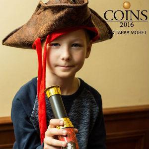 Розыгрыш среди участников пиратской фотосессии на COINS-2016